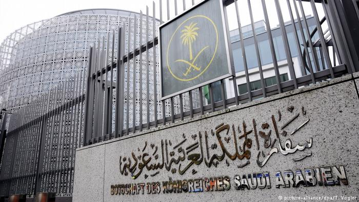 """Bedrohte saudische Frauen in Deutschland: """"Wir werden dich kriegen"""""""