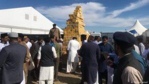 Schillernde Religionsgemeinschaft: die Ahmadiyya-Jamaat